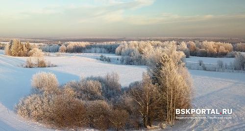 Пермь. Полазна-Добрянка