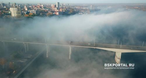Туман. Пермь-Березники